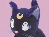 Luna / Sailor Luna (PGSM)
