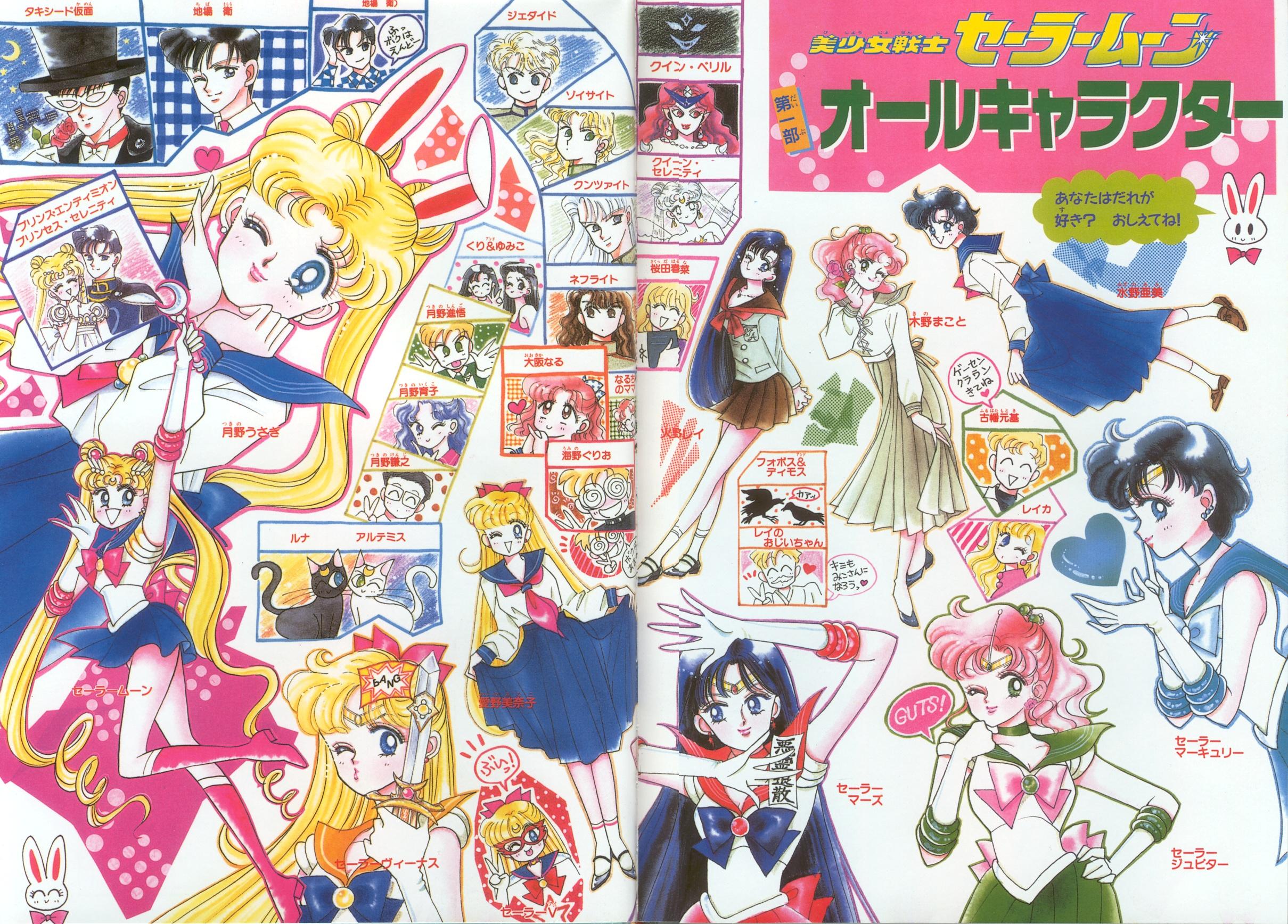 Mamoru chiba sailor moon wiki fandom powered by wikia gallery biocorpaavc Images
