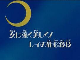 Logo ep63