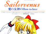 Sailor Venus - The Goddess of Love's 'How to Love'
