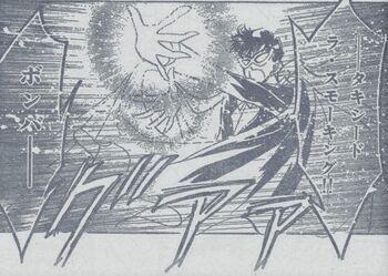 |Manga (Nak.)