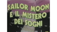 Sailor Moon SuperS Italian Logo