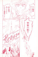 Space Sword Blaster - nienazwany (Nakayoshi)