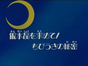 Logo ep64.jpg