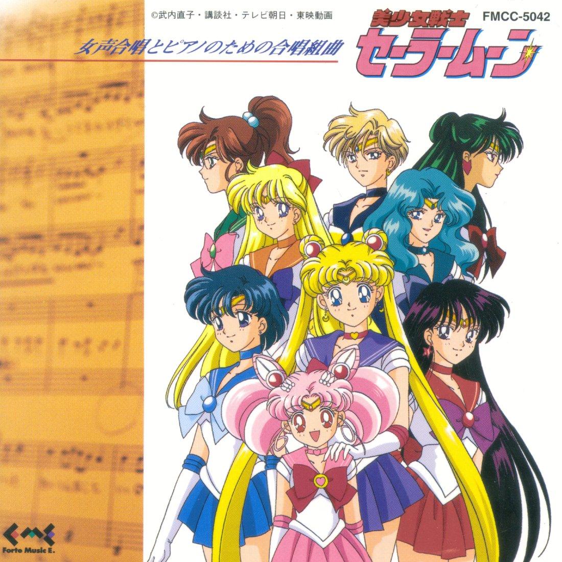 Choral Suite Sailor Moon | Sailor Moon Wiki | FANDOM powered