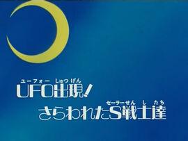 Logo ep73