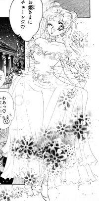 Księżniczka (manga)