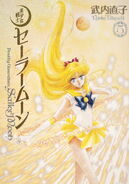 Sailor Venus Kanzanban 5