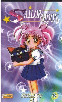 Sailor Moon Vol. 15 - French VHs