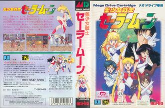 Bishoujo Senshi Sailor Moon SMD