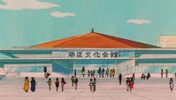 Centrum Kultury Minato