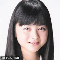 Nanami Ōta