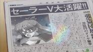 Sailor V newspaper