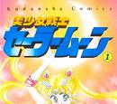 Lista rozdziałów mangi
