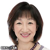 Yuuko Mita.jpg