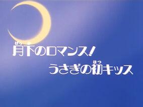 Logo ep22