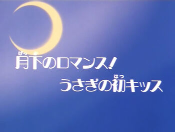 Logo_ep22.jpg