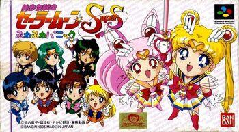 Sailor Moon SuperS Fuwa Fuwa Panic