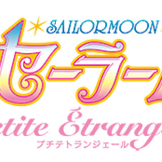 Logo oficial del musical