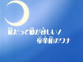 Logo ep12