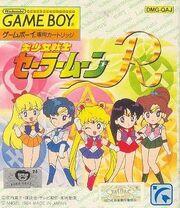 SMR Game Boy Art