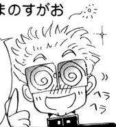 Kurume Suri manga