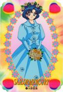 Ami Blue Dress Card