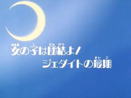 Logo ep13