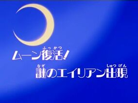 Logo ep47