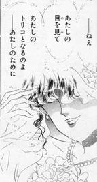 Act 5 youma (manga2)