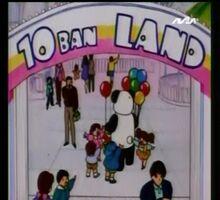 10ban Land