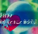 Starcie marzeń! Zerwana przyjaźń Minako i Makoto