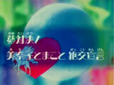 Clash of Dreams: Minako and Makoto's Broken Friendship