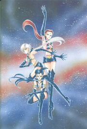 Sailor Starlights (artbook 5)