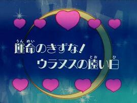 Logo ep106