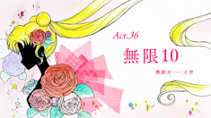 SMC; Act-36 Ep-Title Card