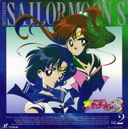 SMoonS Laserdisc Cover 2