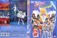 Sailor Stars DVD Cover