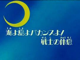 Logo ep67
