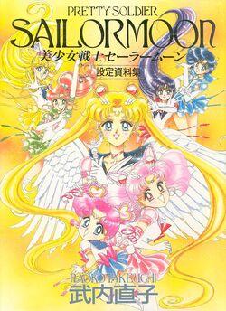 Sailormoon-materials-collection tapa