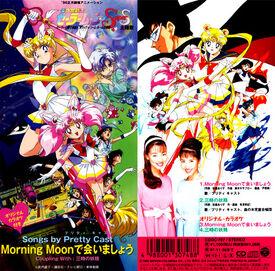 Morning moon de aimashori single
