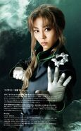 Ryou Saika - Zoisite