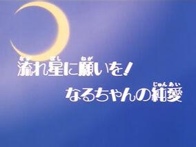 Logo ep23