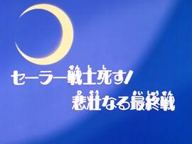Logo ep45