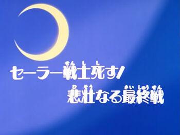 Logo_ep45.jpg