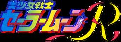 Sailor Moon R Logo
