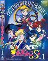 Sailor Moon S 1.jpg