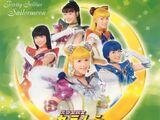Memorial Album of the Musical 13 - Shin Kaguya Shima Densetsu