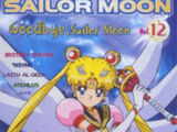 Sailor Moon - The Superhits For Kids vol. 12: Goodbye Sailor Moon