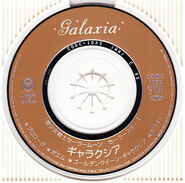 Sailor Galaxia Single CD